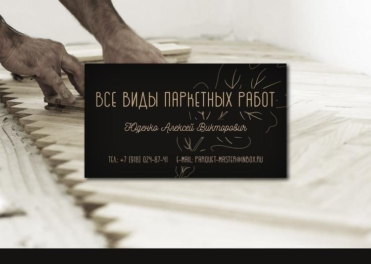 illustration, painting, drawing - yanagabova | ello