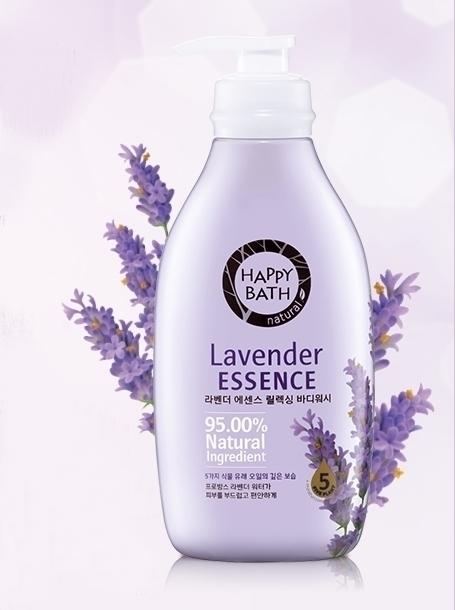 finished product - lavender, botanicalart - karenkluglein | ello