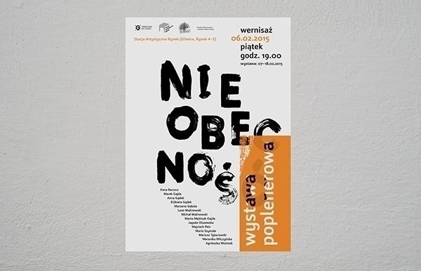 Poster (part identification exh - agawoz | ello