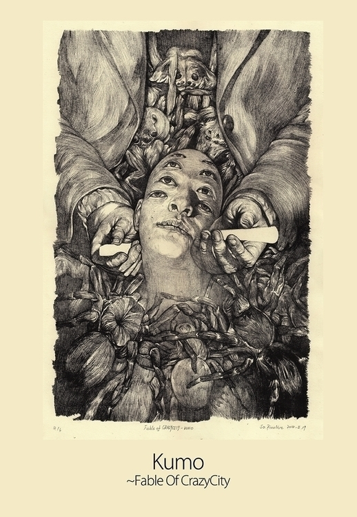 Kumo?2014-4 - lithograph, illustration - sop2099 | ello