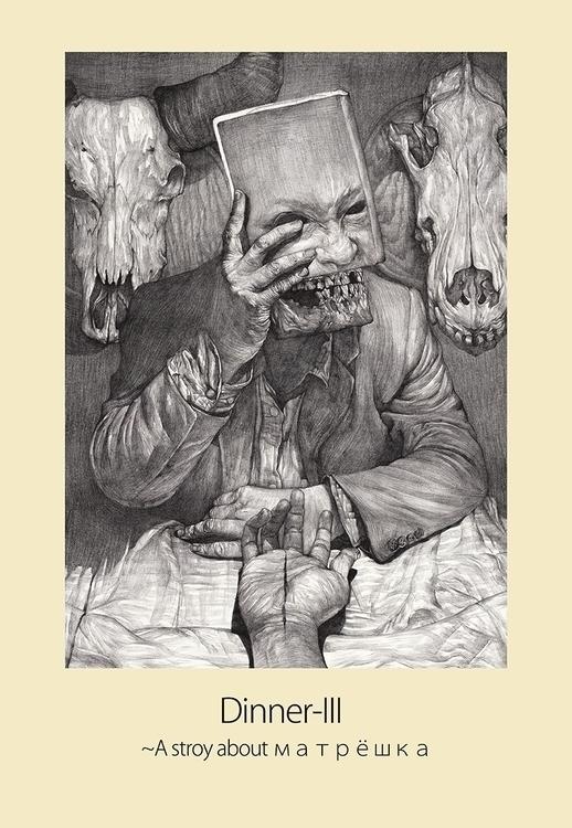 stroy matryoshka -dinner 3 - lithograph - sop2099 | ello
