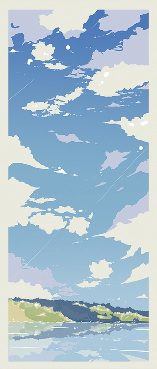5cm - #illustration, clouds, cloud - sergithedoor | ello