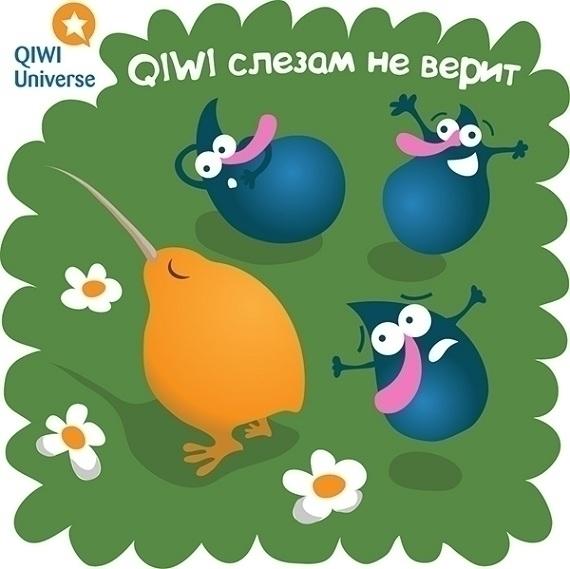 Kiwi tears - illustration, vector - ololonycolophony | ello