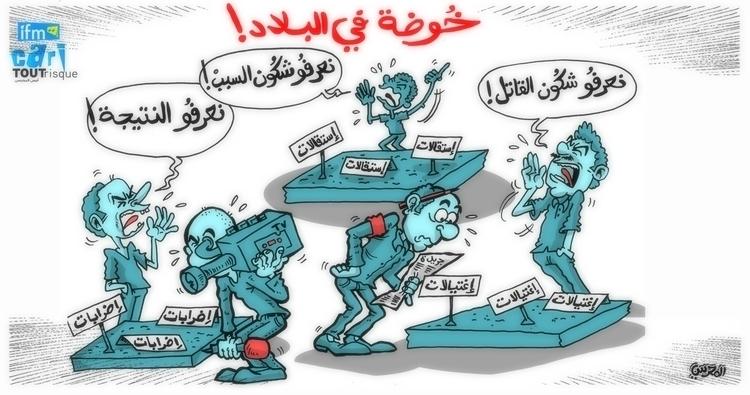 Tunis revolution - anismahrsi | ello