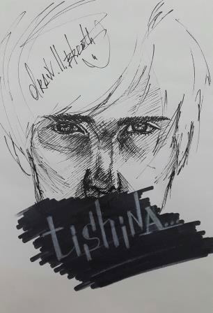 illustration, penink, painting - octoberrrr | ello