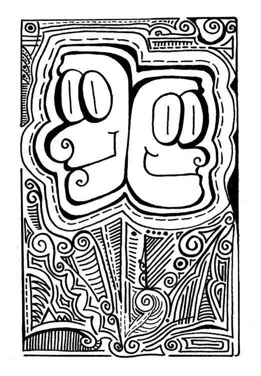 Inktober 2015 Day 12 - illustration - stephencunniffe | ello