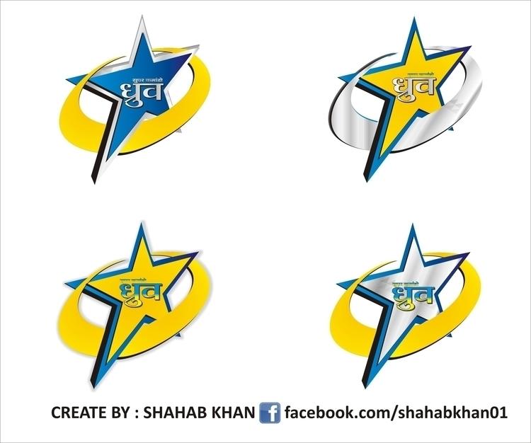 Super Commando Dhruv Logo Creat - shahab01   ello