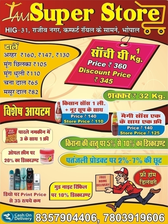 Advertisment - advertisment - shahab01 | ello
