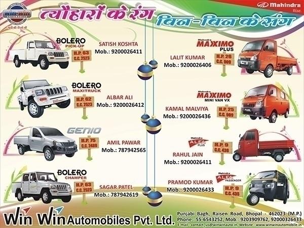 Advertisment - advertisment, car - shahab01 | ello
