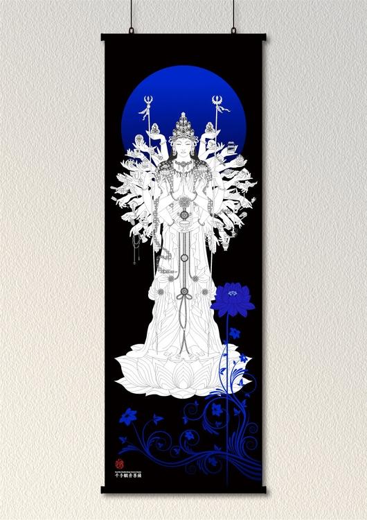 Senju Kannon Bosatsu Goddess me - yasutaka | ello