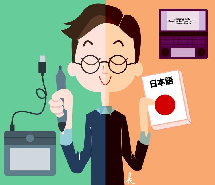 illustration, japanese, wacom - ktoons   ello