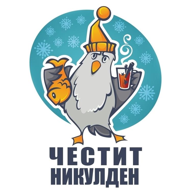 Happy winter Glarus - illustration - tachyglossus | ello