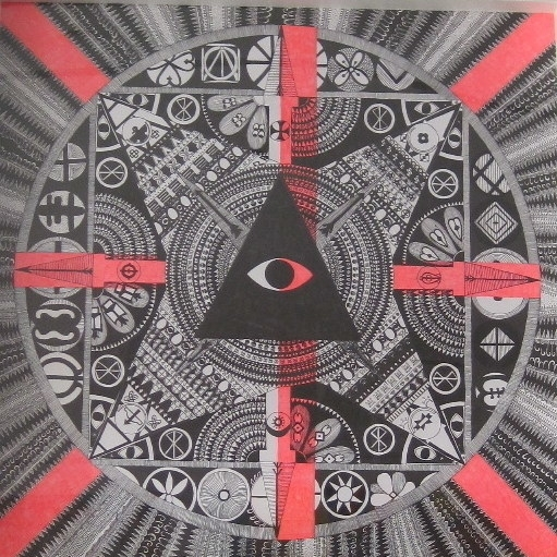 Mandala: Watching 2014; pen pap - filipacosta | ello