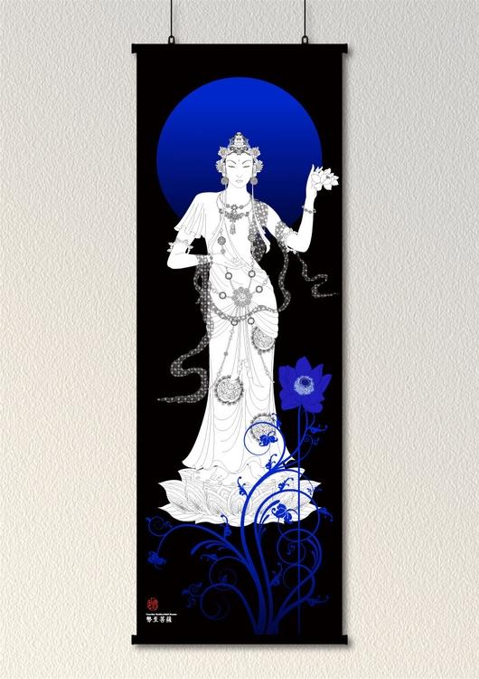 Seishi Bosatsu Bodhisattva wisd - yasutaka | ello