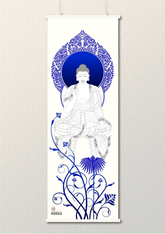 Amida Nyorai Buddha infinite li - yasutaka | ello