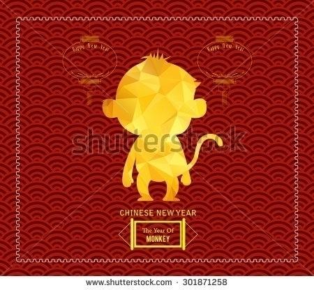 Year monkey design Chinese cele - ngocdai86 | ello