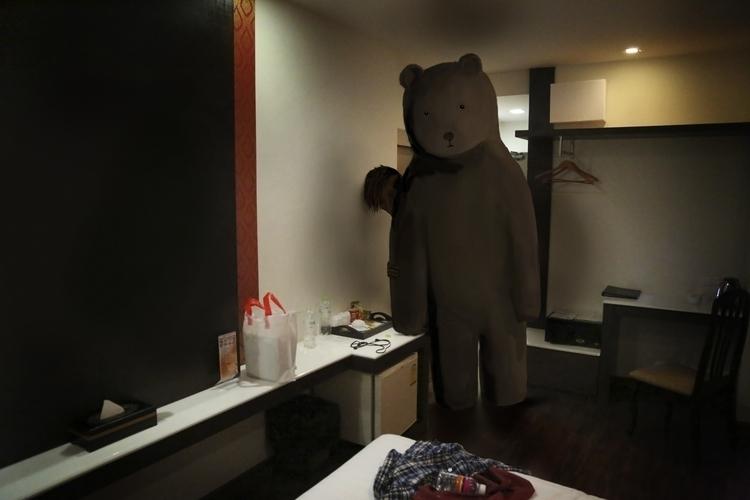 bear, animal, dark, illustration - skuggan | ello
