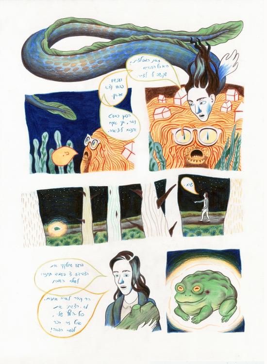 eel, forest, fantasy, monster - efiolin   ello