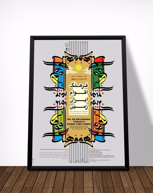 ↲ Category: Poster Title: 4th I - studiozanganeh | ello