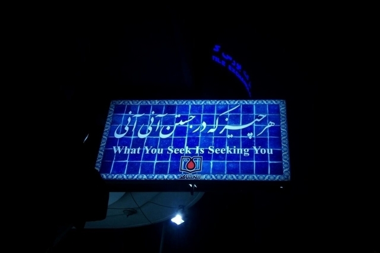 Tehran, Iran, typography - millad | ello