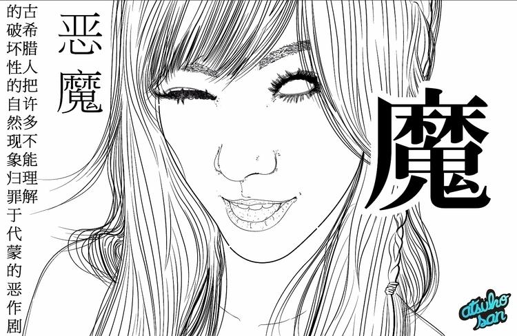 art, illustration, drawing - atsukosan | ello