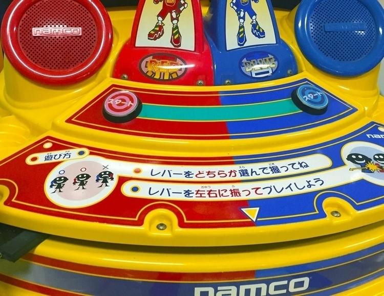 Play - Photography, Games, Lunapark - marcomariosimonetti | ello