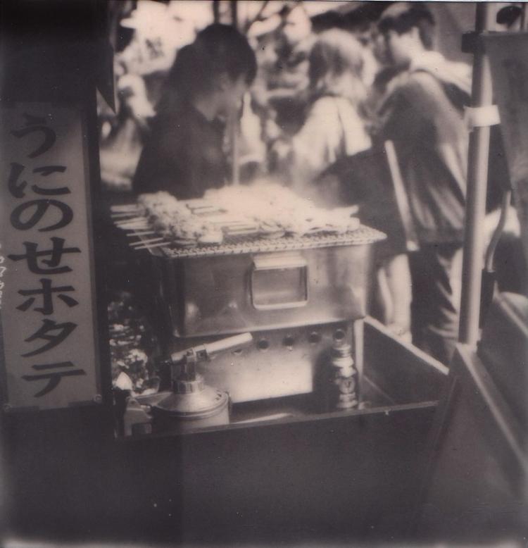 TOKYO TSUKIJI FISH MARKET Polar - sinanoori | ello