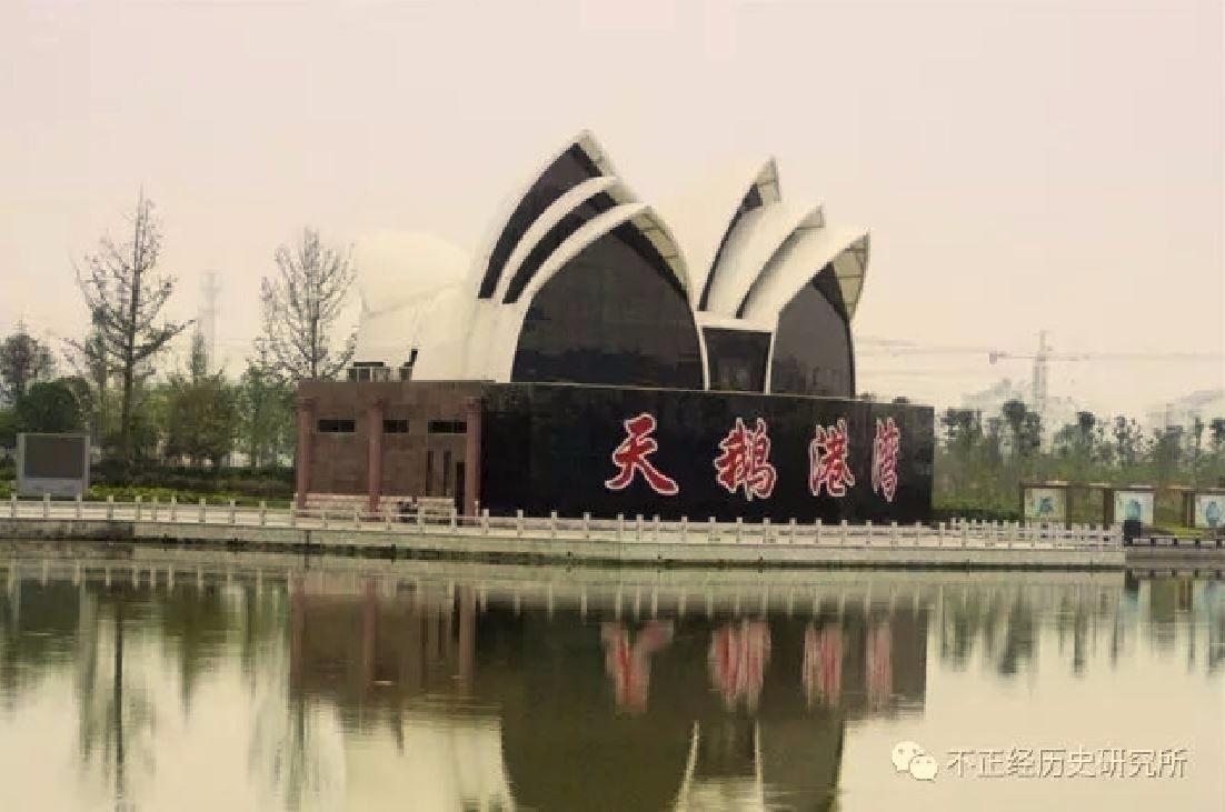 Kookiest Chinese Copies - architecture - valosalo | ello