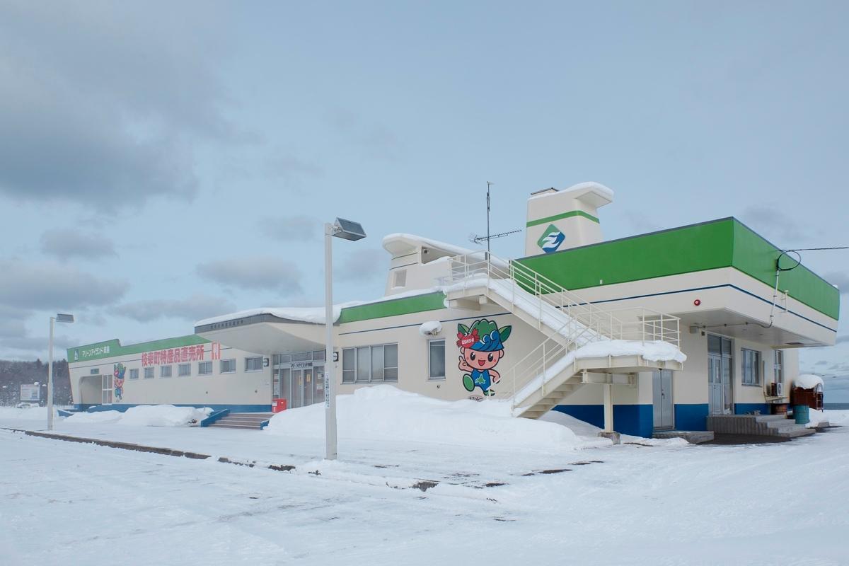 Hokkaido, Japan, Okhotsk, photography - nickpitsas | ello
