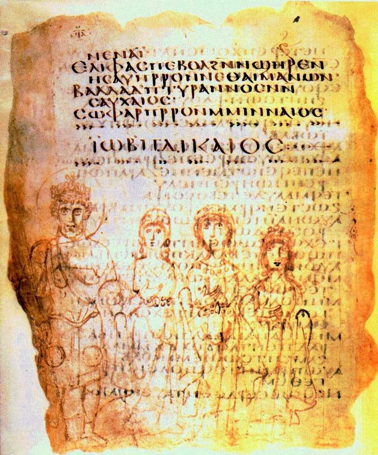 PODCAST: Lost Books Bible Revea - santmat | ello