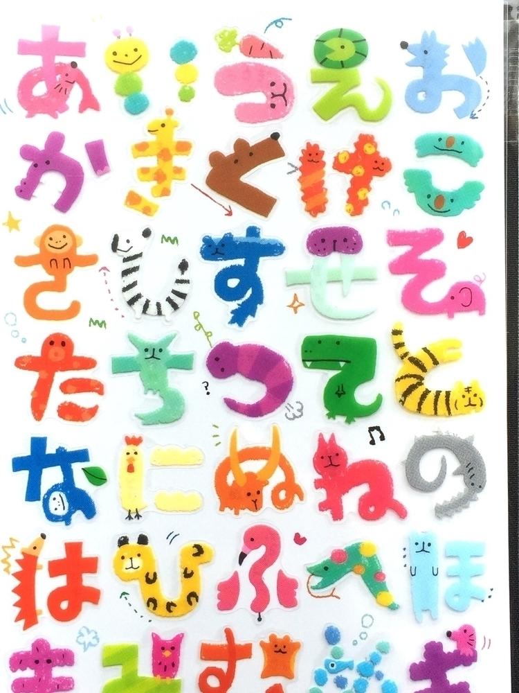 shop! Japanese Stickers - Hirag - futoshijapanese | ello