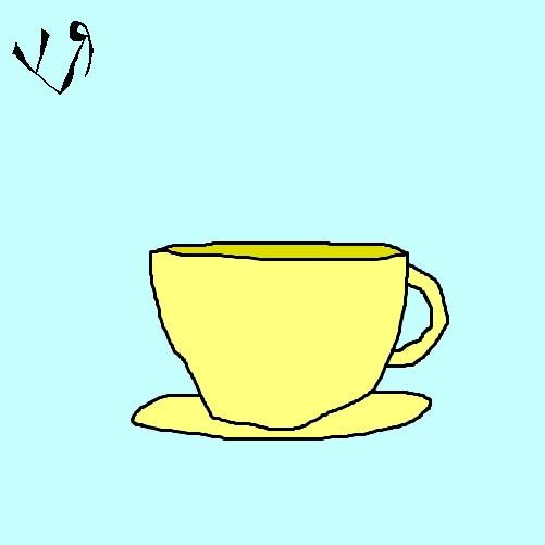 """Tea-Cup, Hammer, Lemon Lizard - richardfyates | ello"