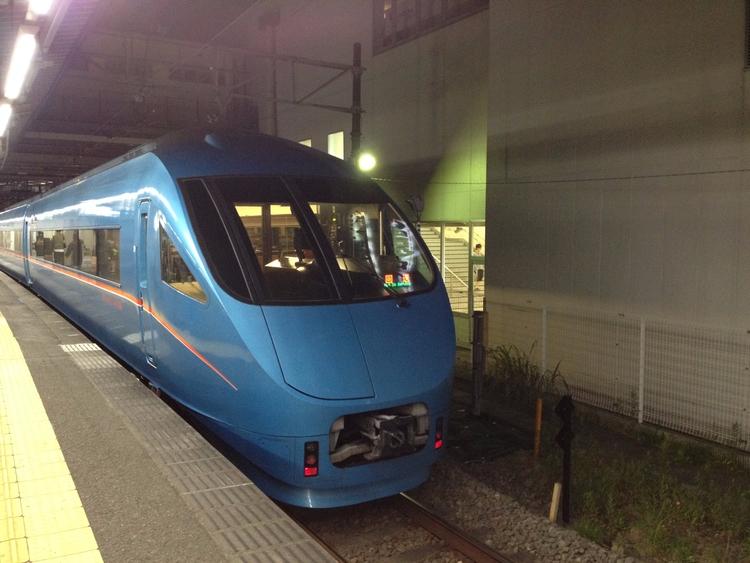 express train Japan - hamchang | ello