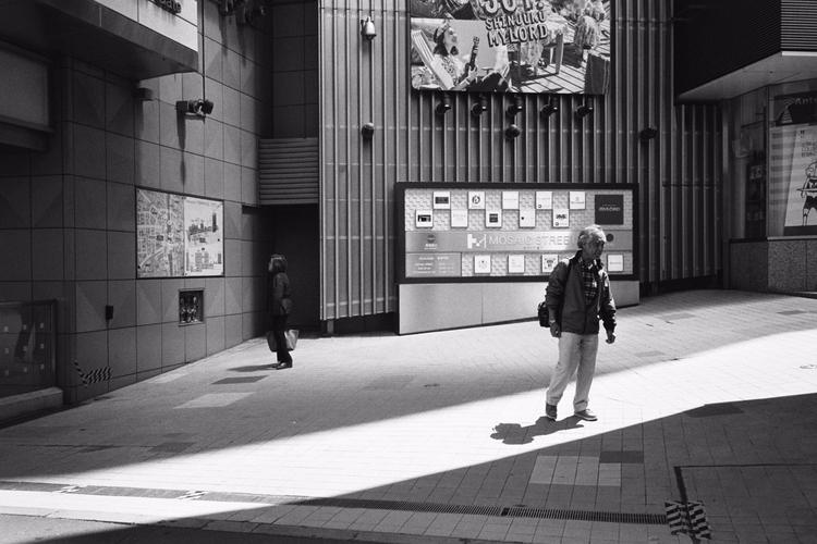 mosaic street, shinjuku - kappuru | ello