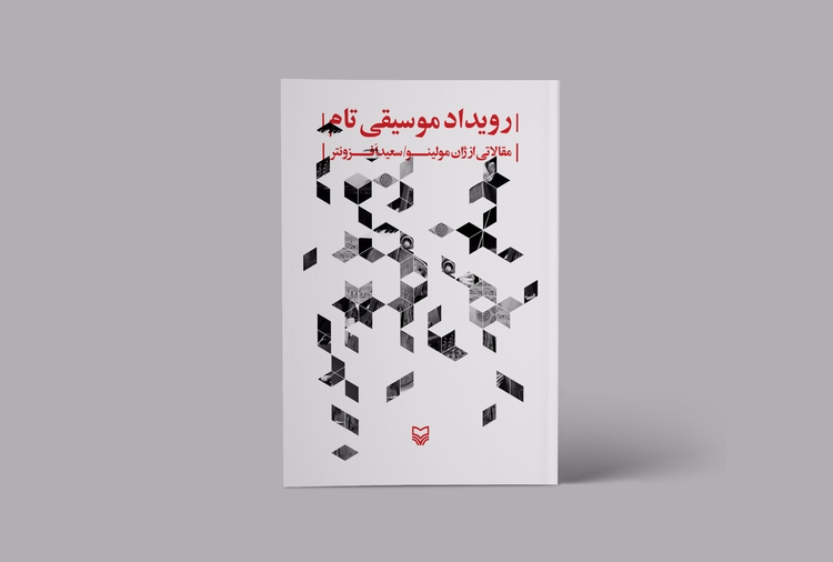 Cover Design - studio28 | ello