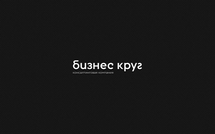 order gain growth balance 4 ele - khanboltaev | ello