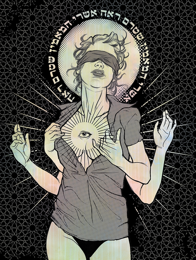 Faith | DRES13 - illustration, vision - dres13 | ello