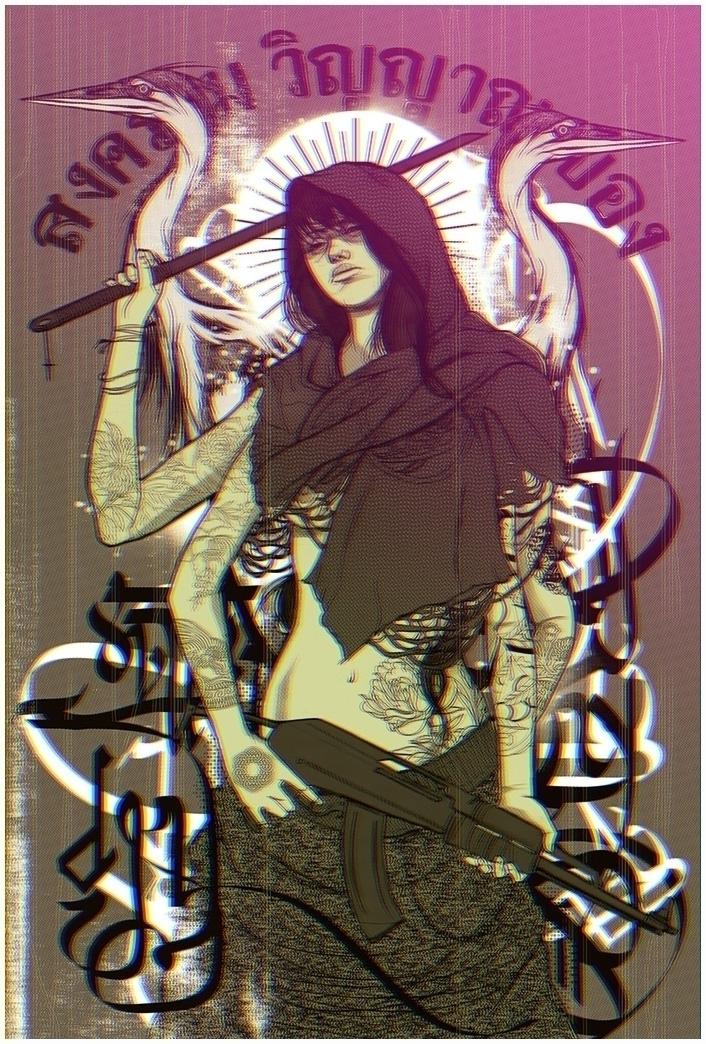 Guerreira | DRES13 - illustration - dres13 | ello