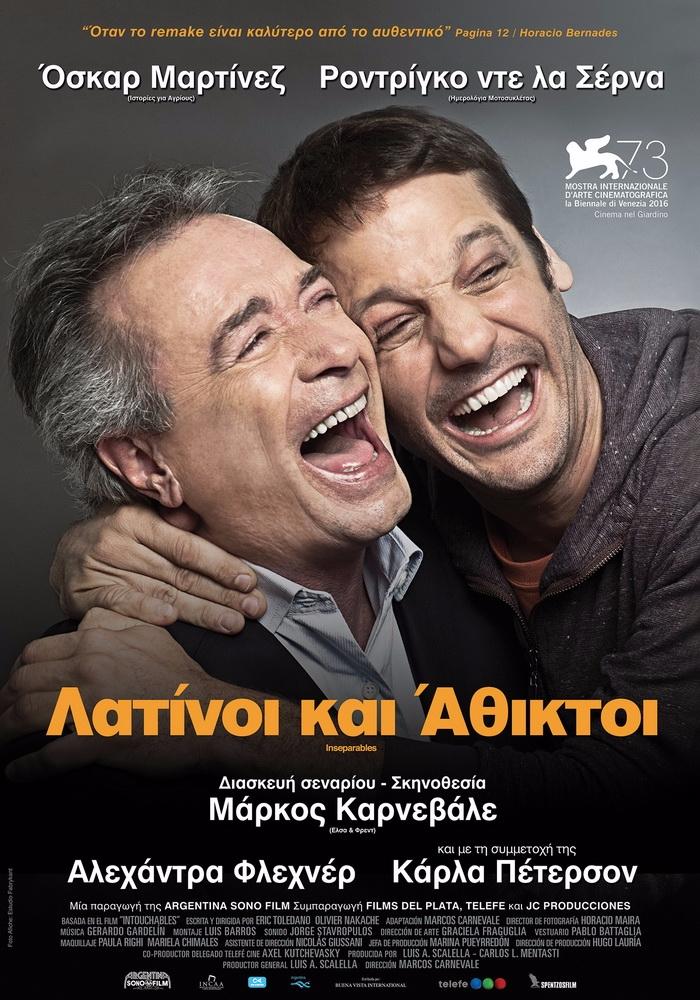 Review: Λατίνοι και Άθικτοι - I - alexandroskyriazis   ello