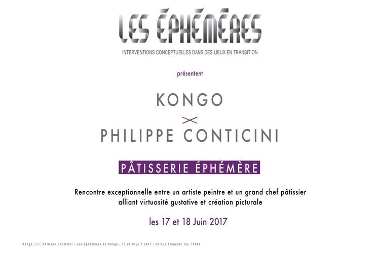 les Ephémères, Paris Philippe C - kongo-art | ello