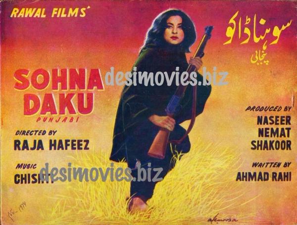 SOHNA DAKU (1974 - thehotspotcafe | ello