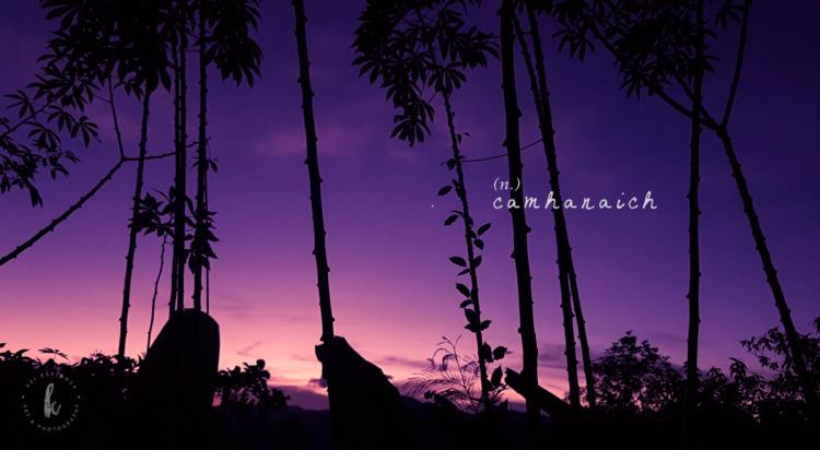 early morning twilight - sunrise - kei | ello