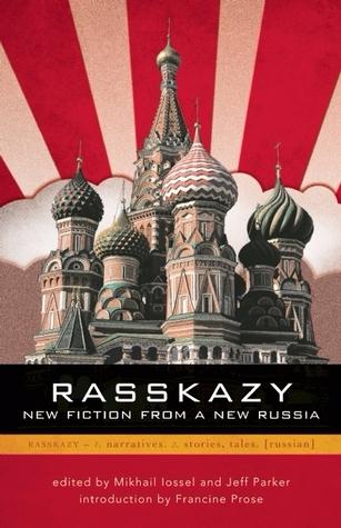 Read taste Russian voices. read - kseniaanske   ello