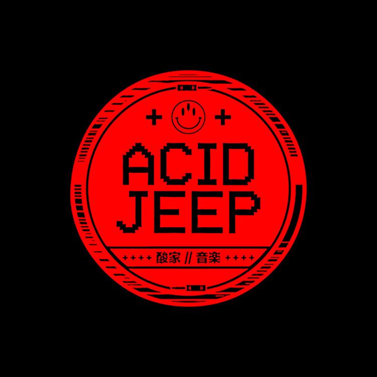 Logo Album cover design Acid Je - shelbyhohl | ello