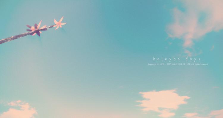halcyon days. ギラバニア山岳地帯 より - FF14 - flcvs | ello