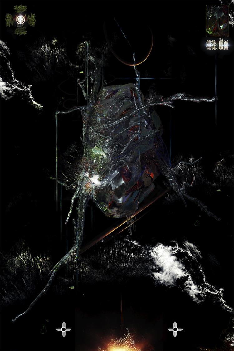Ancient Future (conscientia-vul - loza   ello