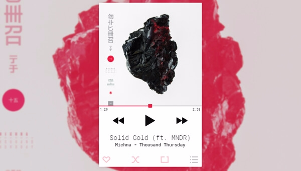 64 CSS Music Players Collection - freefrontend   ello