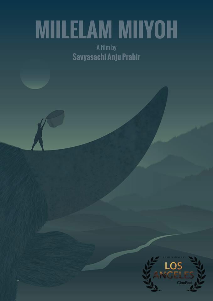 poster beautiful grad film, rec - shreya_vyas   ello