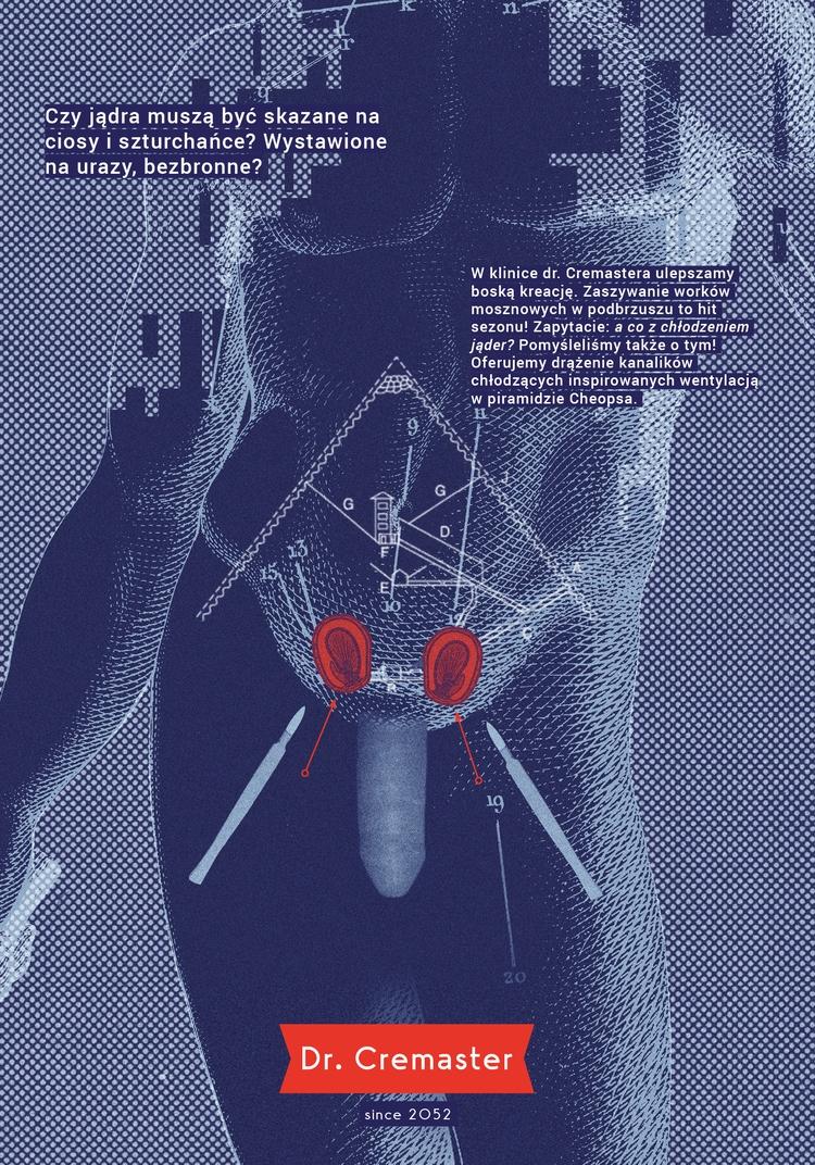 illustration RITA BAUM — polish - victorsoma | ello