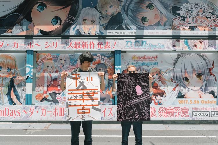 YamanoteYamanote Akihabara - 秋葉 - julmeme | ello